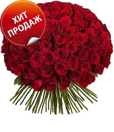 Розы,Розы ,Розы от 30сом и выше в любом в Бишкек