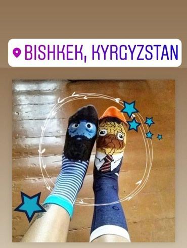 Дизайнерские носки в Бишкек