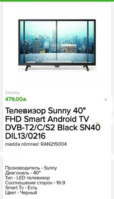 sunny - Azərbaycan: Sunny 102 ekran.Sifariş və məlumatları gördüyünüz şəkillə birlikdə