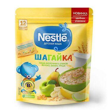 Отдых на Иссык-Куле - Кыргызстан: Nestle Шагайка 5 злаков, молочная, с яблоком, бананом и грушей, с 12