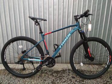 купить gamesir x1 в Кыргызстан: Велосипеды фирмы Trinx X1,D700 PRO,D-700ELITE,D500,М-600,TX-18,M1000