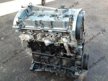 продам двигатель 1.8 турбо без навесных на Ауди  в Кант