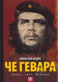 Knjiga cegevara - Beograd