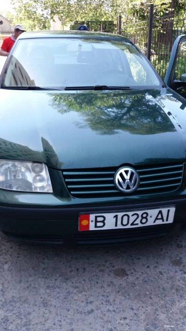 Volkswagen  в Балыкчи