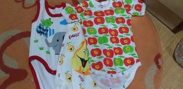 Ostala dečija odeća | Novi Becej: Bodi majice kratkih rukava do 6-mes