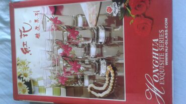 Фужеры - Кыргызстан: Набор стаканов с цветами 6 шт300сом;набор фужеров 6шт 400.Набор