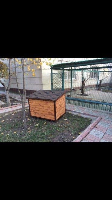 Продаю будки для собак в Бишкек