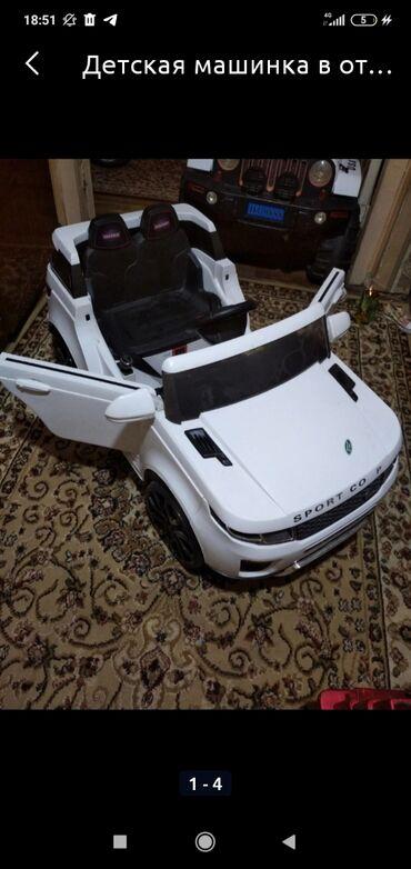 шин лайн бишкек работа in Кыргызстан | КУРЫ, ПЕТУХИ: Срочно!!!! Детская машинка состояние как новая в идеальном состоянии