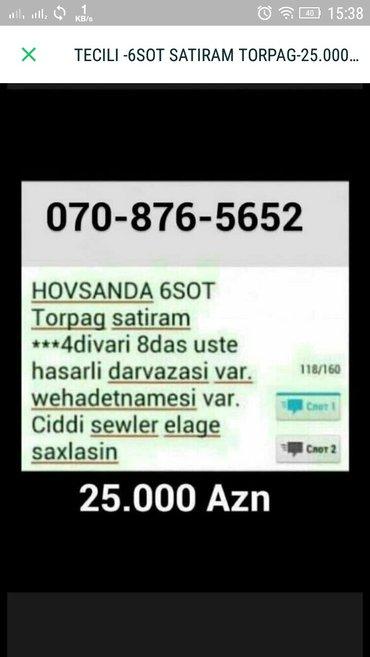 Bakı şəhərində Torpag satiram Hovsanda 6sot hasarli -24,000azn