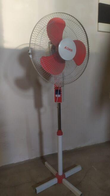 """Электроника - Кок-Ой: Вентилятор """"Азия"""" в отличном состоянии или бартер на продукты"""