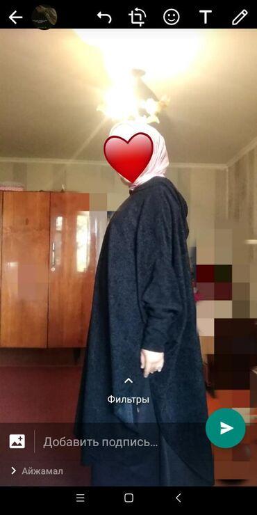 Хиджап уийгендерге аябай сонун жарашат сатылат