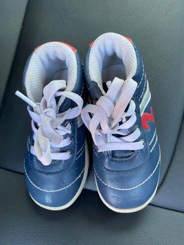 купить гантели бу в бишкеке в Кыргызстан: Немецкая обувь, почтитновая одевали 1 раз покупали в Германии