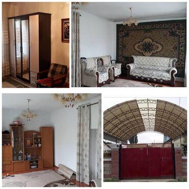 продам ульи в Кыргызстан: Продам Дом 100 кв. м, 4 комнаты