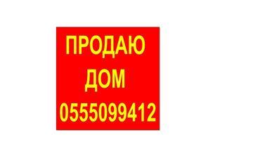 Недвижимость - Буденовка: 160 кв. м 5 комнат, Утепленный, Евроремонт, Парковка