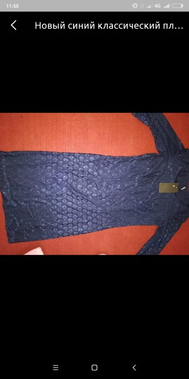 размер-44-платья в Кыргызстан: Новые платья 42-44 размер