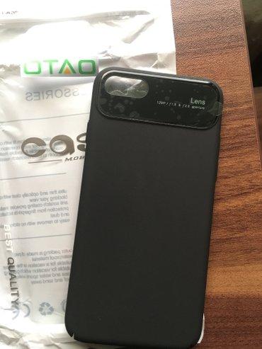 Новый матовый чехол на iphone 8, цена:200 в Лебединовка