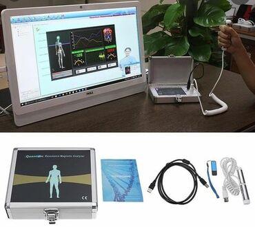Продается Квантово-магнитно-резонансный анализатор человеческого тела