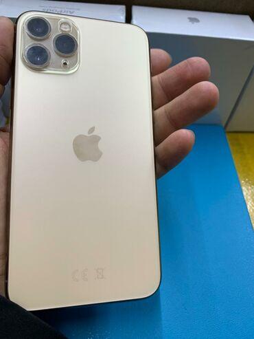 Б/У IPhone 11 Pro 64 ГБ Золотой