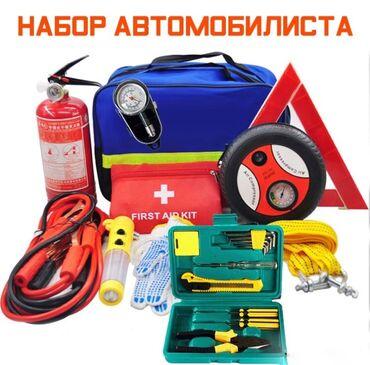автомобильные шины бу в Кыргызстан: Автомобильный набор самых нужных вещейВ Комплекте в наборе:СумкаЗнак