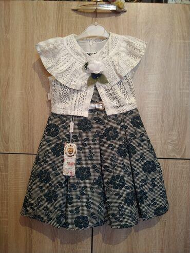 Продаю нарядные детский платья с накидками 1000 сом Оригинал привезены