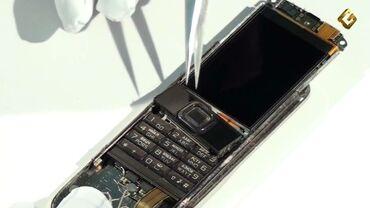 8800 nokia - Azərbaycan: Nokia 8800 təmiri. 8800 klasik, sirocco, art, sapfir, carbon, gold
