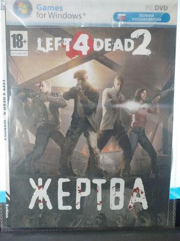 Прадаю LEFT4DEAD2 полная русское озвучка рабочий диск для виндоус xp 7