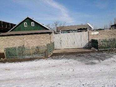 Недвижимость - Юрьевка: Дом финский большой 6комната+баня + кладовая и сарай 14на6