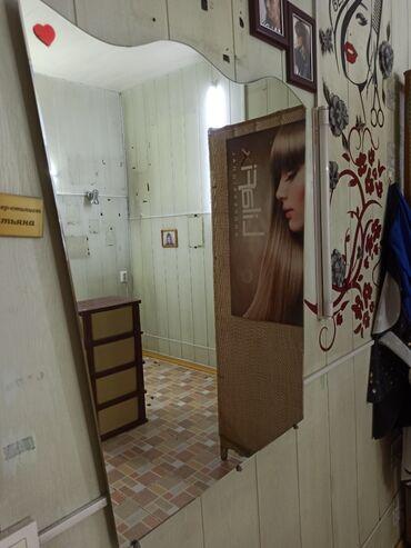 цена тир в Кыргызстан: Продаю б/у зеркало в хорошем состоянии цена договорная