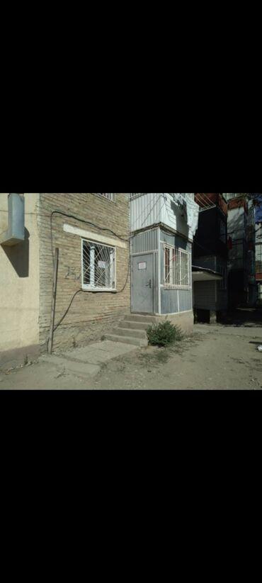 148 объявлений: Сдаётся в аренду Ул-Оторбаева 233 Город-Талас По всем вопросам звоните
