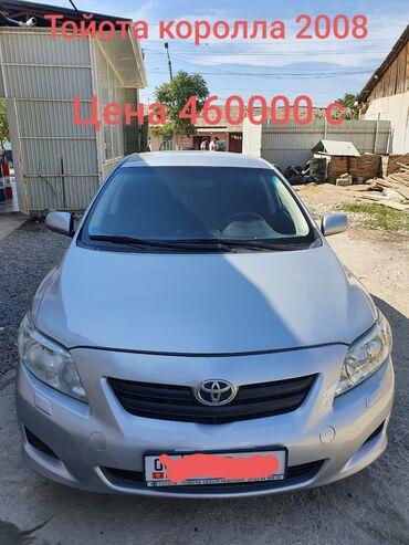 Toyota в Араван: Toyota Corolla 1.6 л. 2008 | 170000 км