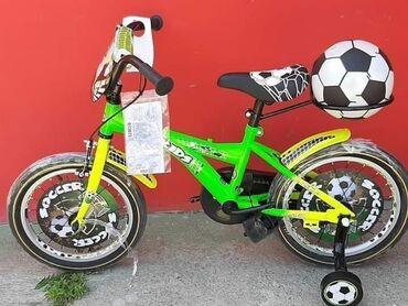 Bicikl - Srbija: Bicikl za decaka 16 inca