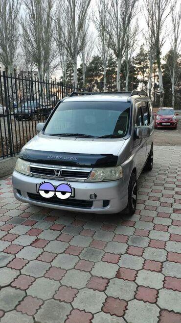машины в бишкеке цены в Кыргызстан: Honda Stepwgn 2 л. 2004 | 388700 км