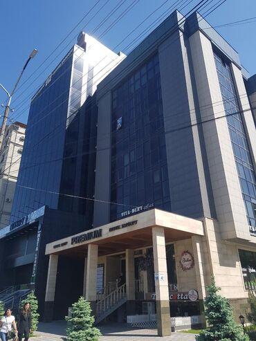 Сдаю офисы в золотом квадрате города по адресу: Токтогула пересечение