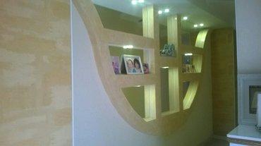 Евроремонт квартир офисов магазинов мелка срочные под ключ в Бишкек