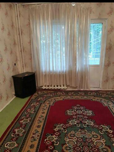 купить дом беловодск в Кыргызстан: Купим дом в рассрочку город:ШопоковСокулук,Беловодский