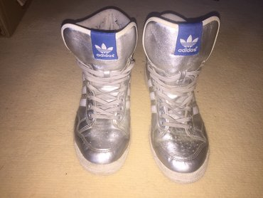 Adidas silver duboke patike,original,dvaput nosene,42 broj
