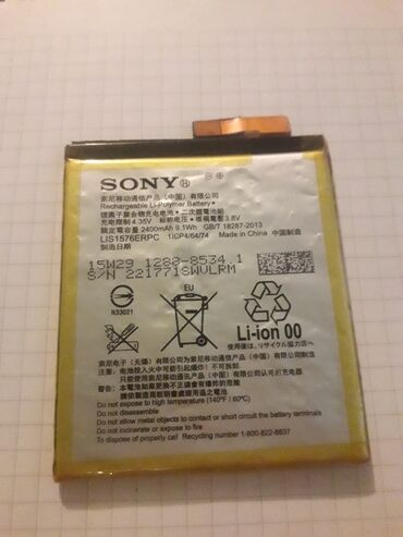 batareyalar - Azərbaycan: Sony Xperia M4 Aqua telefonunun batareyası, telefonun öz original