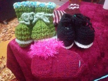 Пинетки,носочки,тапочки для детей. Для взрослых на заказ, 100гр