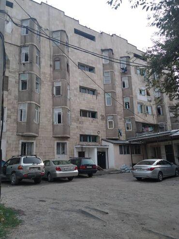 продажа квартир в бишкеке в Кыргызстан: 1 комната, 22 кв. м