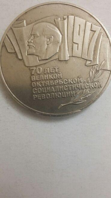 Sikkələr - Azərbaycan: 25 manat