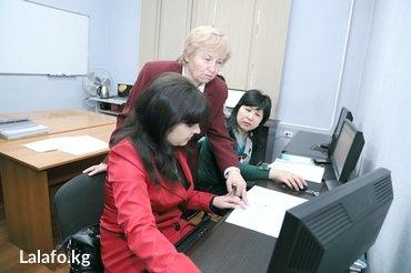жеке менчик в Кыргызстан: Курсы бухгалтерского учёта | Очное, Индивидуальное, Групповое