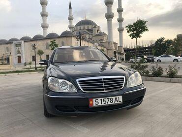 Mercedes-Benz S 350 3.7 л. 2005 | 175000 км
