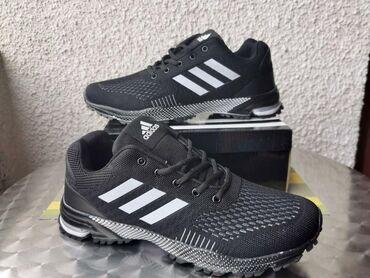 Muška obuća | Srbija: Muske adidas patike 2700 dinara Brojevi od 47 do 50