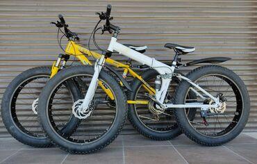 велосипед урал цена в Кыргызстан: Складные Фэтбайки-размер рамы 17;-размер колес 26;-переключатели