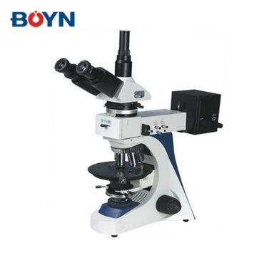 Микроскопы Биомед МС2 zoom/ Microscope 607LPT новые в коробках