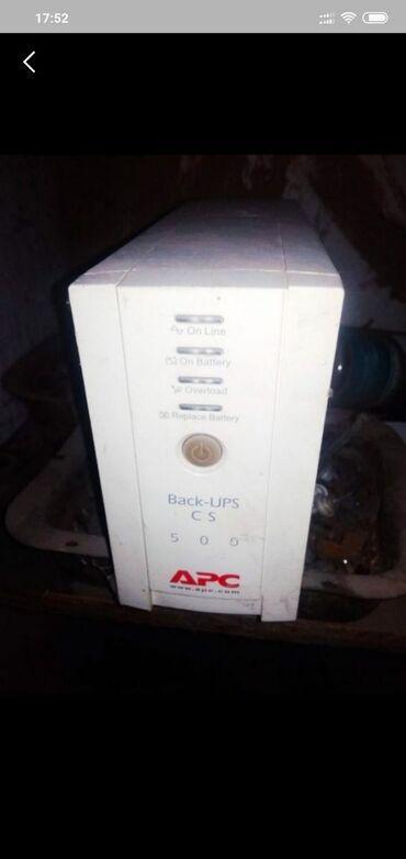 Купить пропуск бишкек - Кыргызстан: Упс скупка упсников куплю принимаю а также аккумуляторы от них вмест