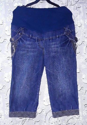 для беременных бриджи в Кыргызстан: Бриджи джинсовые для беременных (Турция) с бандажом на животик