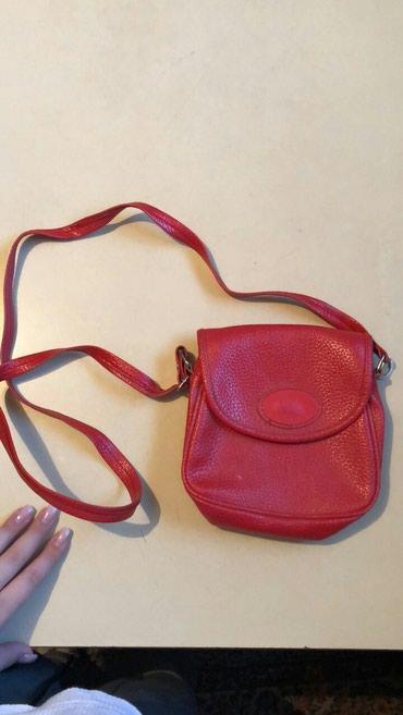 Mala torbica bez ostecenja - Prokuplje