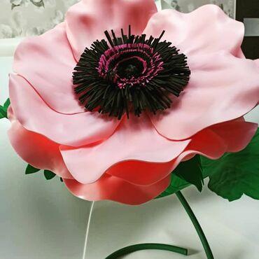 Светильник цветок анемон. Самый актуальный подарок, не вянет подходит