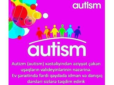 Bakı şəhərində Autizm (autism) xəstəliyindən əziyyət çəkən uşaqların müalicəsi... ///